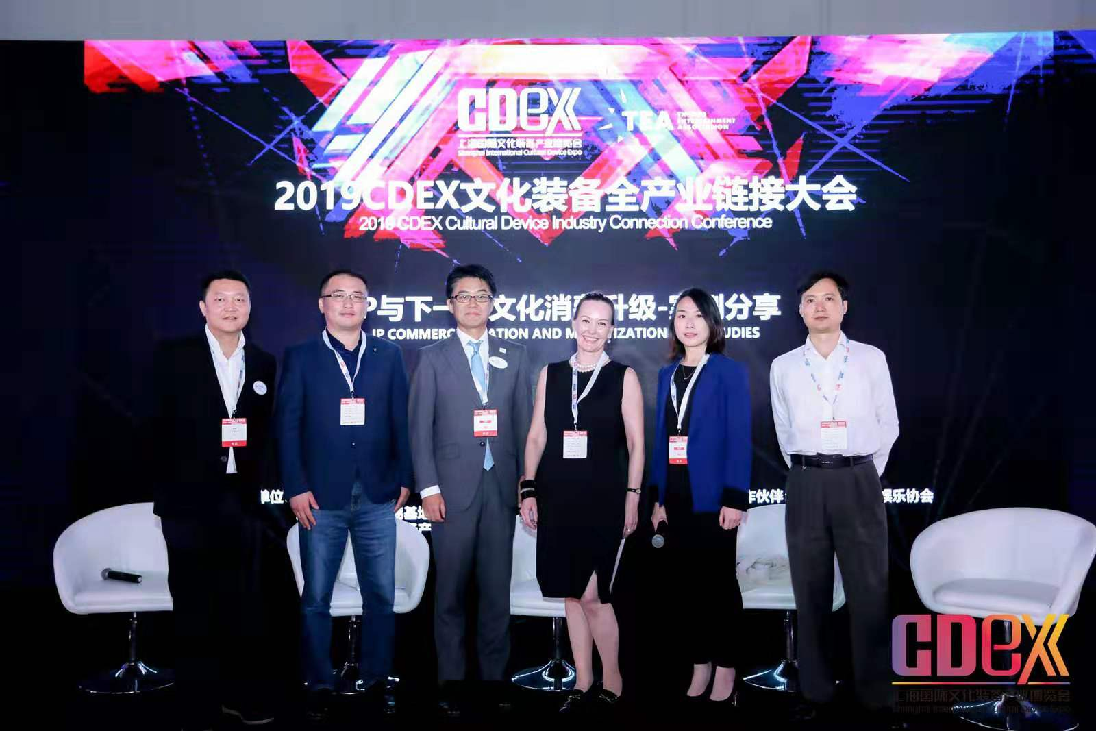 TEA Asia Pacific Division networks in China - Owen Zhao reports