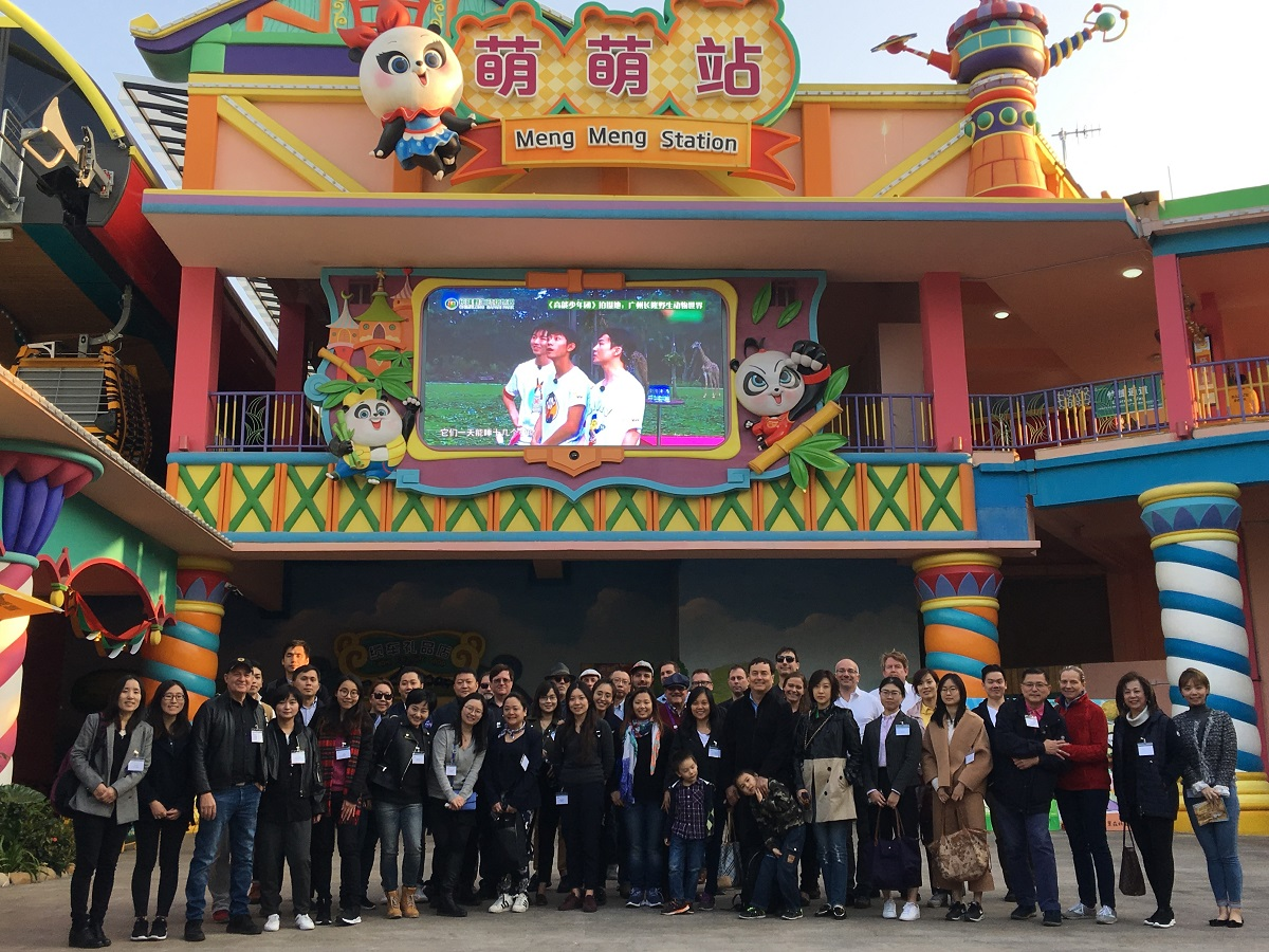 Guangzhou: 50 attend successful TEA event hosted by Chimelong
