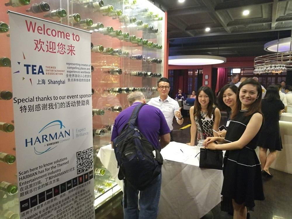 Harman sponsors TEA Shanghai mixer, attended by 75+ people in August 2017