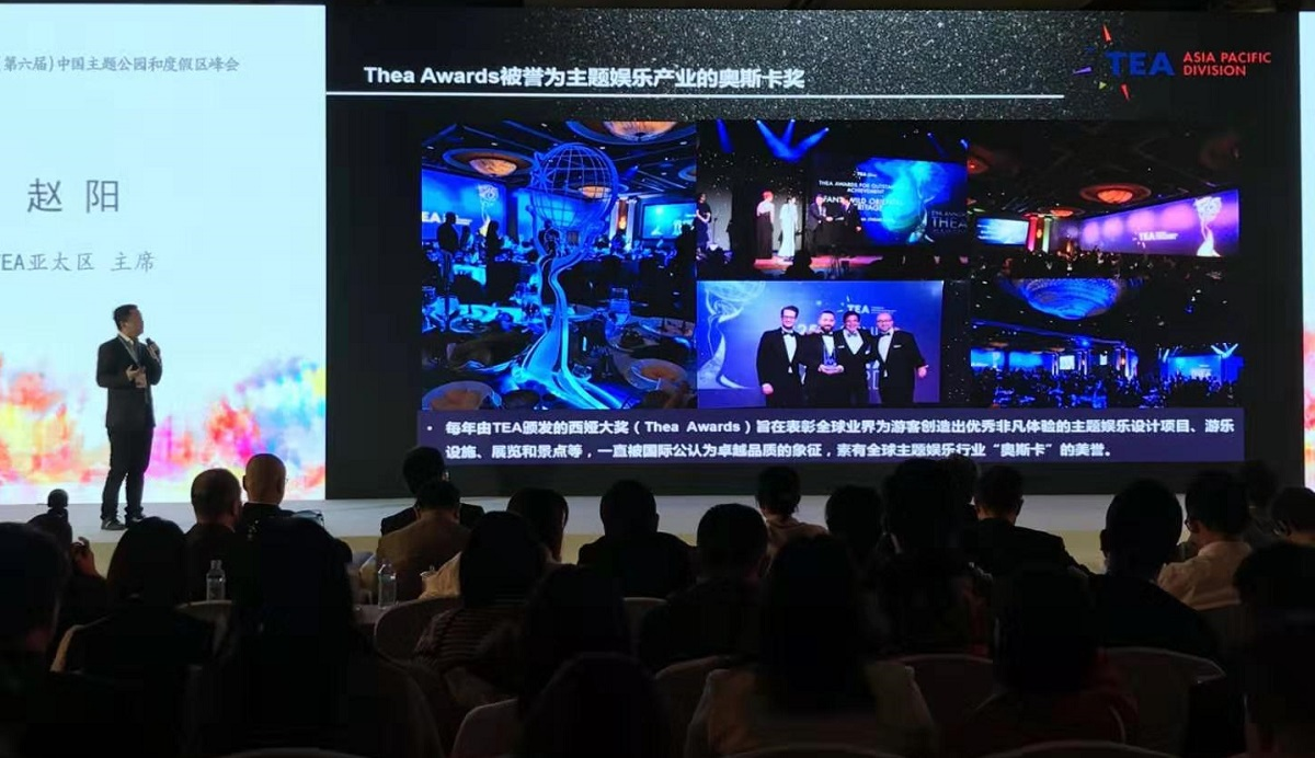 TEA Asia Pacific Division networks at Chinese industry summit - Owen Zhao reports