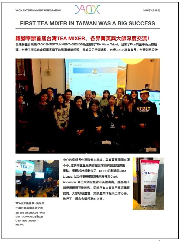 TEA Asia Pacific Division holds its first Taiwan mixer