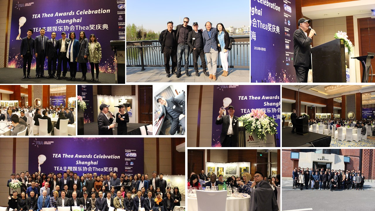 More than 100 co-celebrants attend Thea Awards celebration in Shanghai, April 7-8, 2018